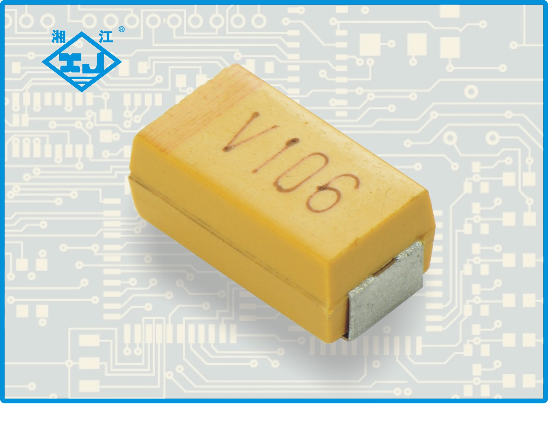 湘江钽电容10UF 35V C