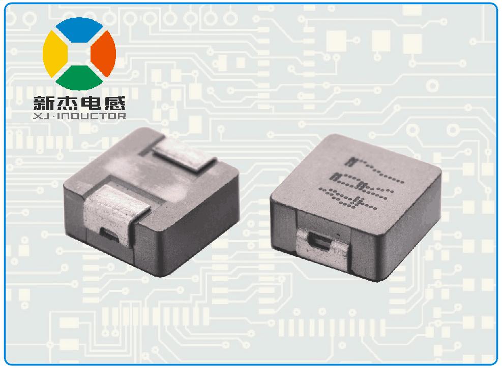 SPM3012-4R7M功率电感器(一体成型)