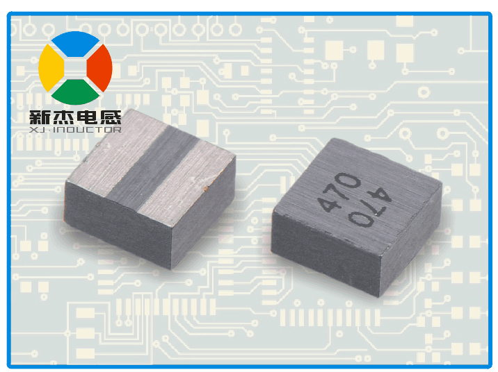 SPM2520-6R8M功率电感器(一体成型)