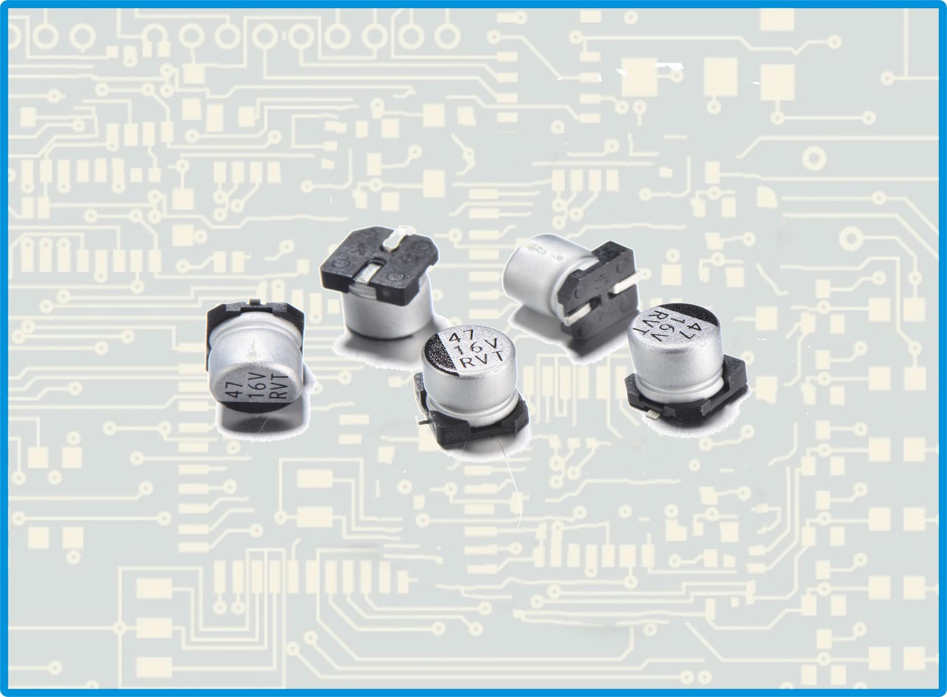 风华铝电解电容全系列