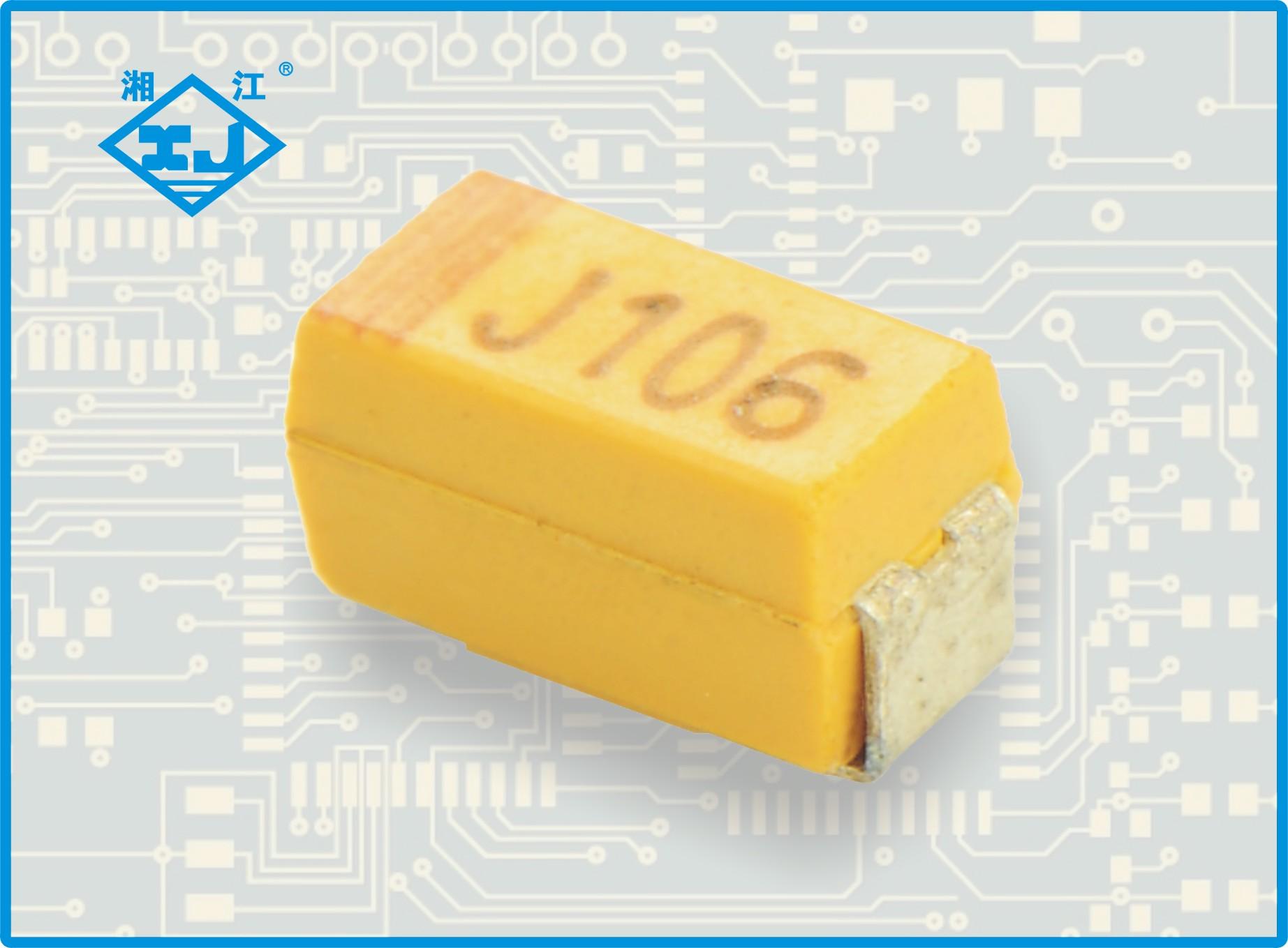 湘江钽电容 10UF 6.3V A