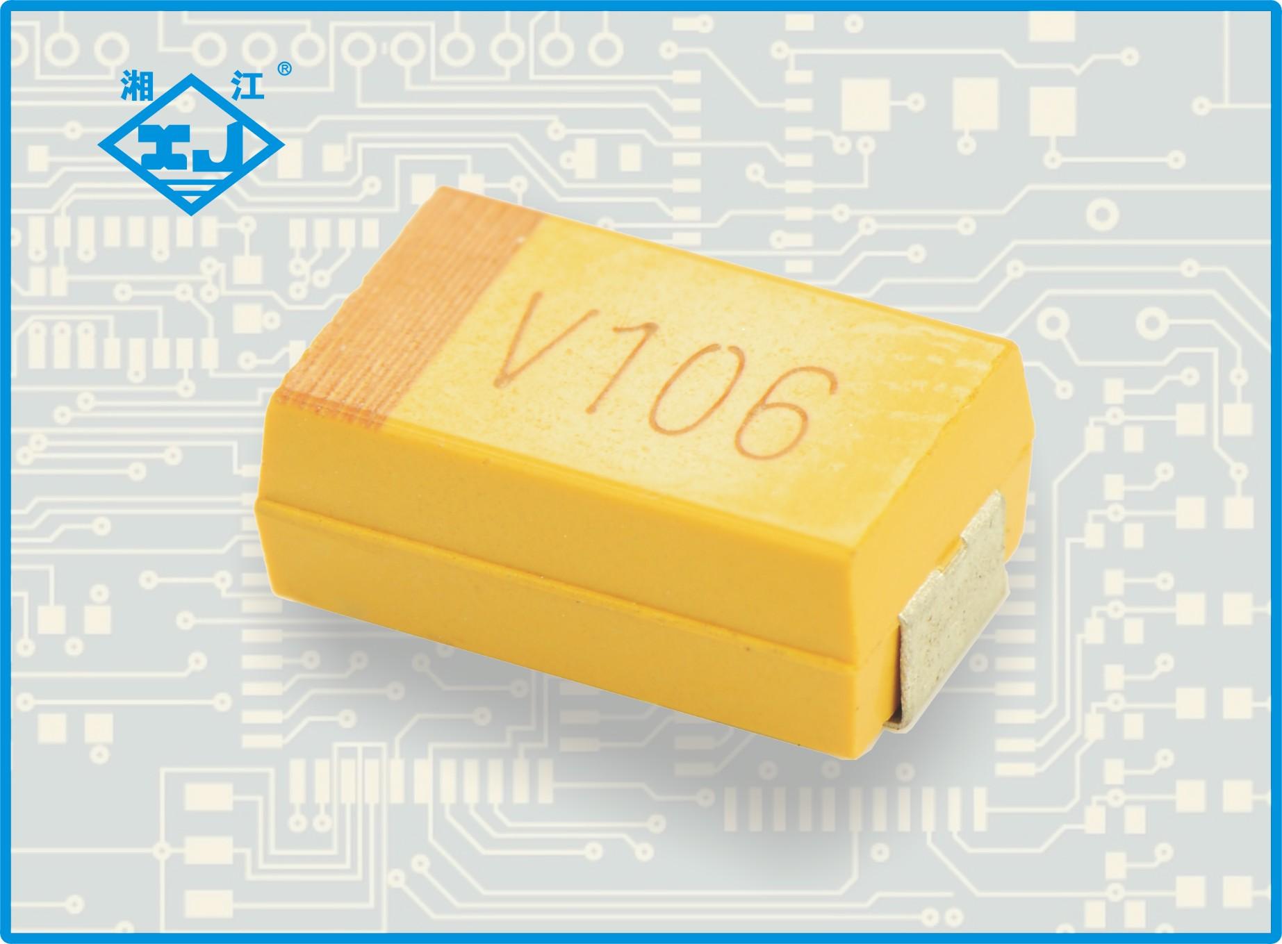 湘江钽电容 10UF 35V D